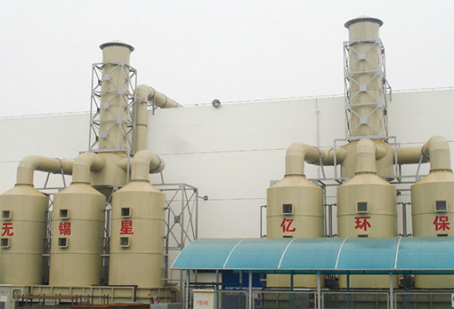 Environmental protection equipment